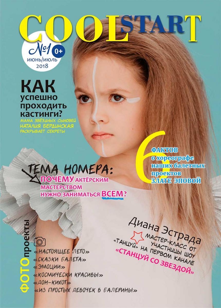 journal1_1