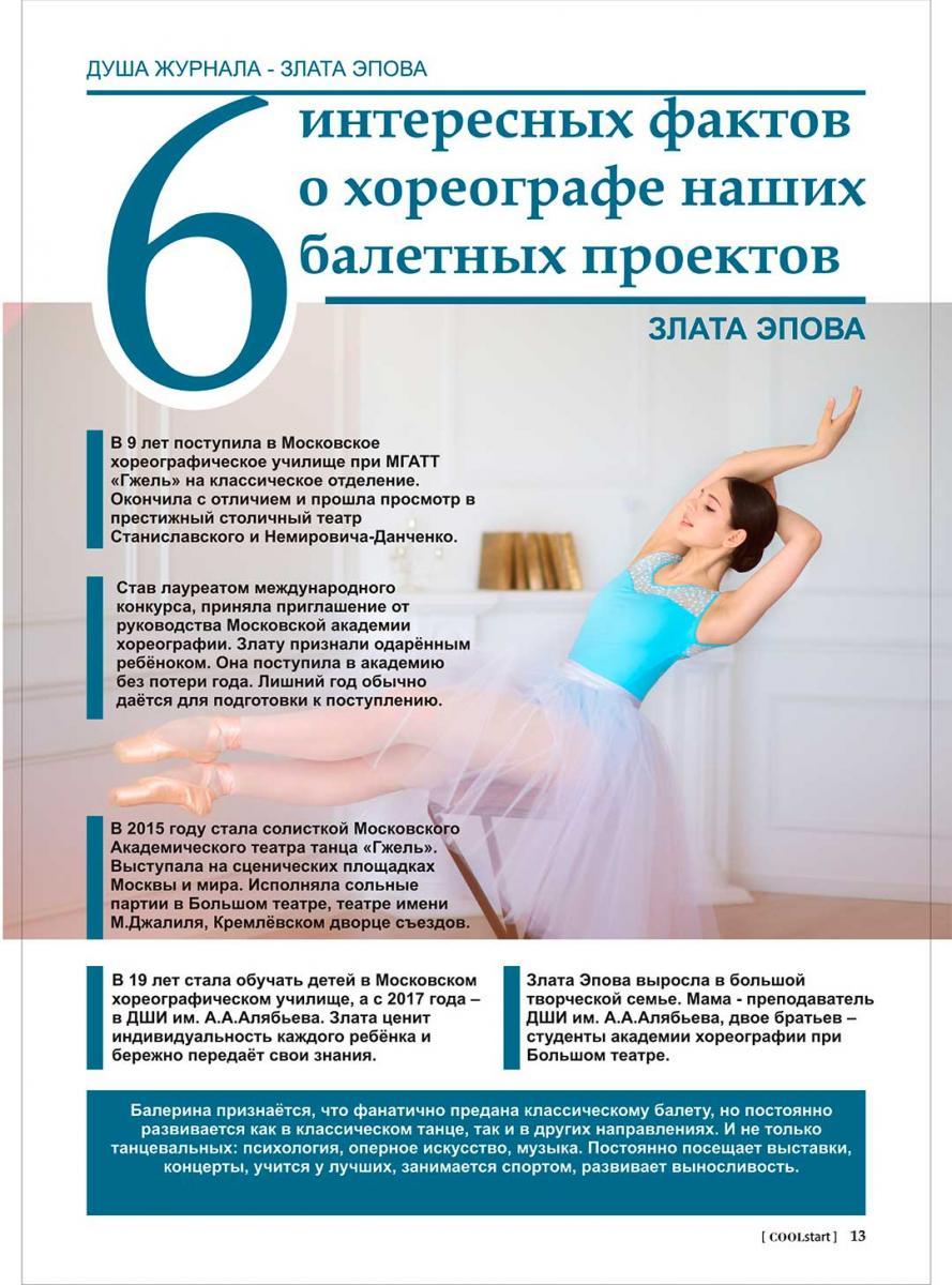 journal1_13