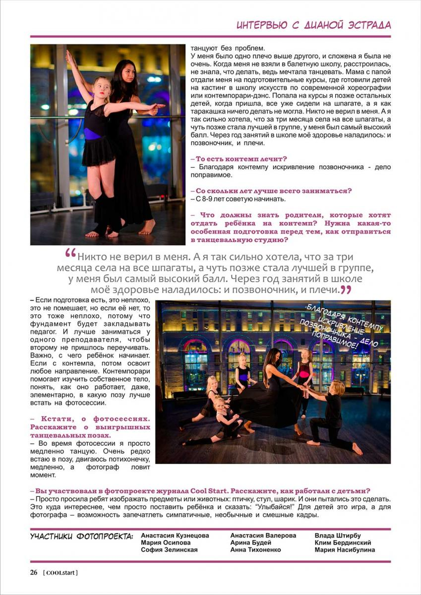 journal1_26