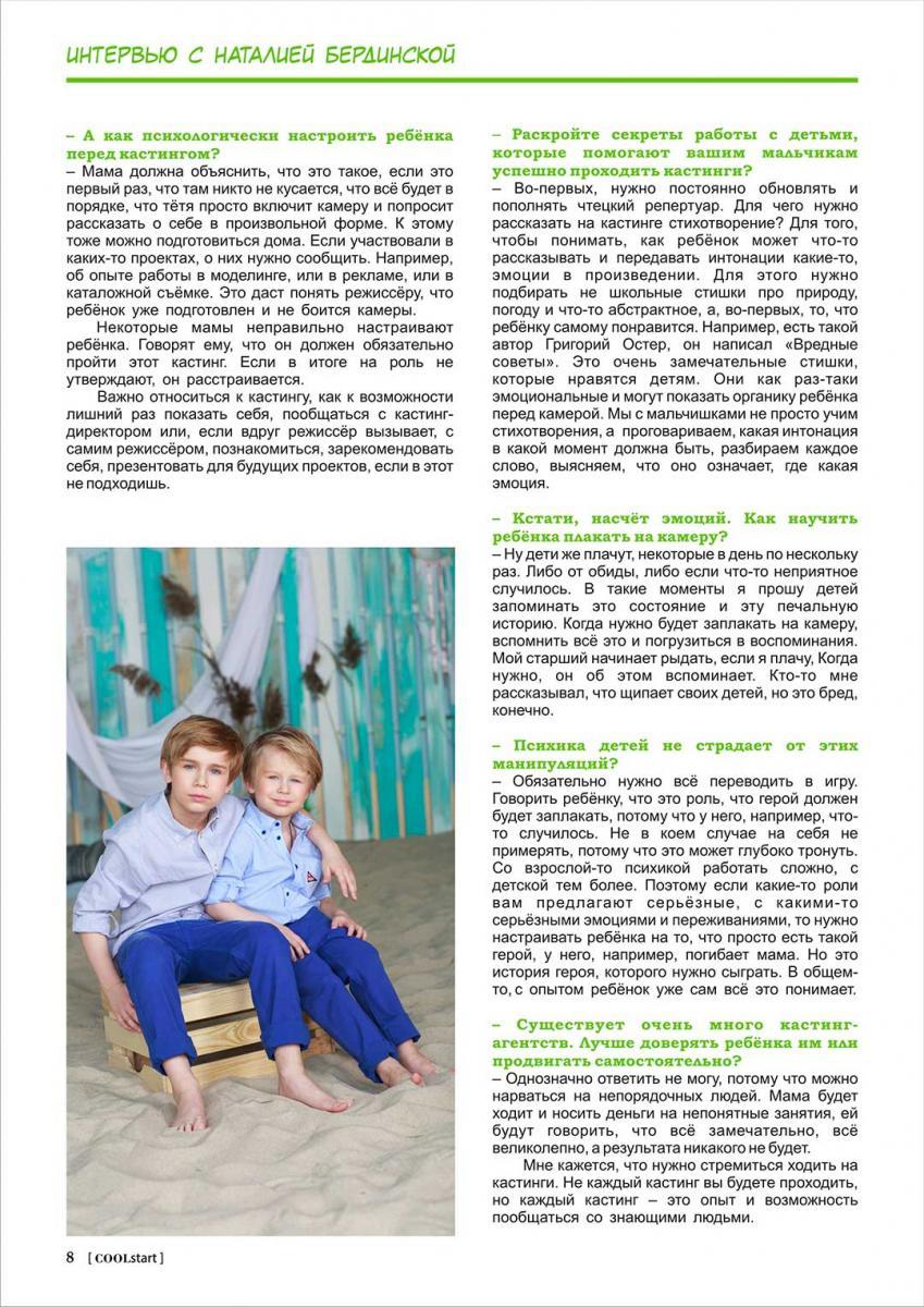 journal1_8