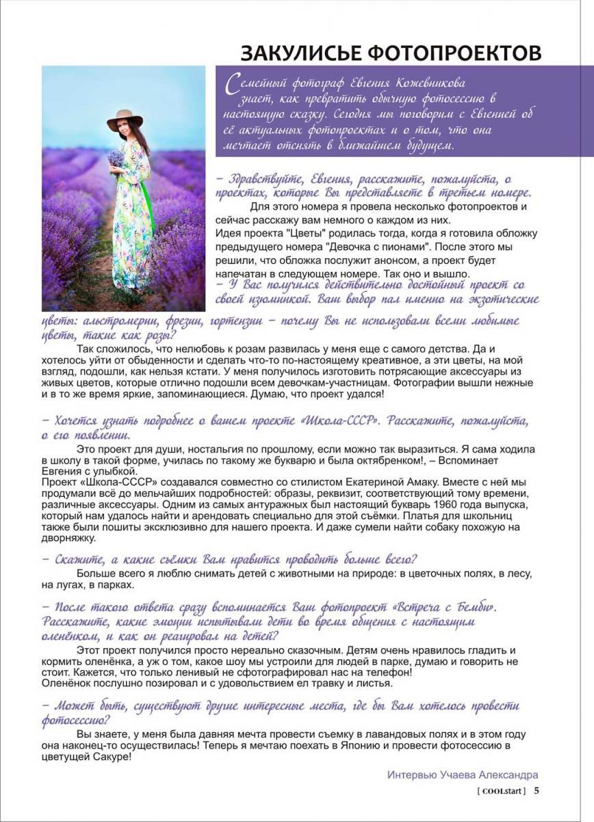 journal3_5
