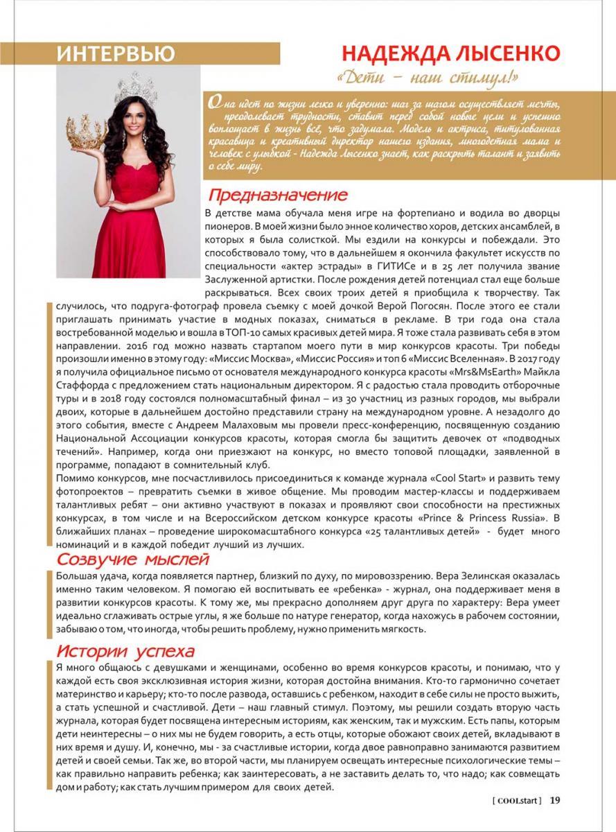 journal5_21